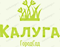 """Ландшафтная выставка в Калуге """"ГородСад"""""""